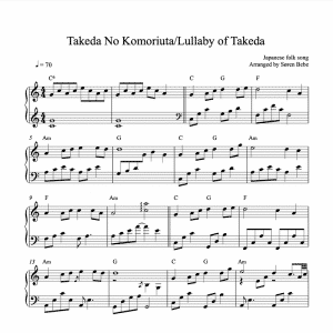 lullaby-of-takeda-piano-arrangement-sheet-music