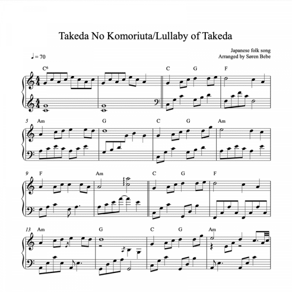 lullaby-of-takeda-piano-arrangement-sheet-music