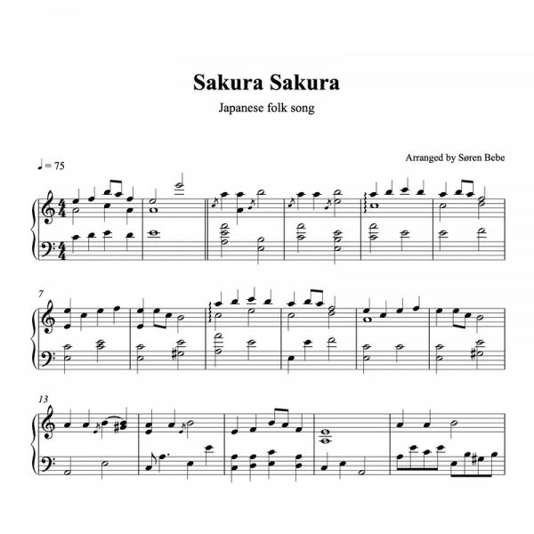 piano arrangement of sakura sakura japanese folksong
